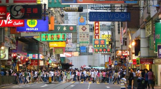 Percival Street, Hong Kong